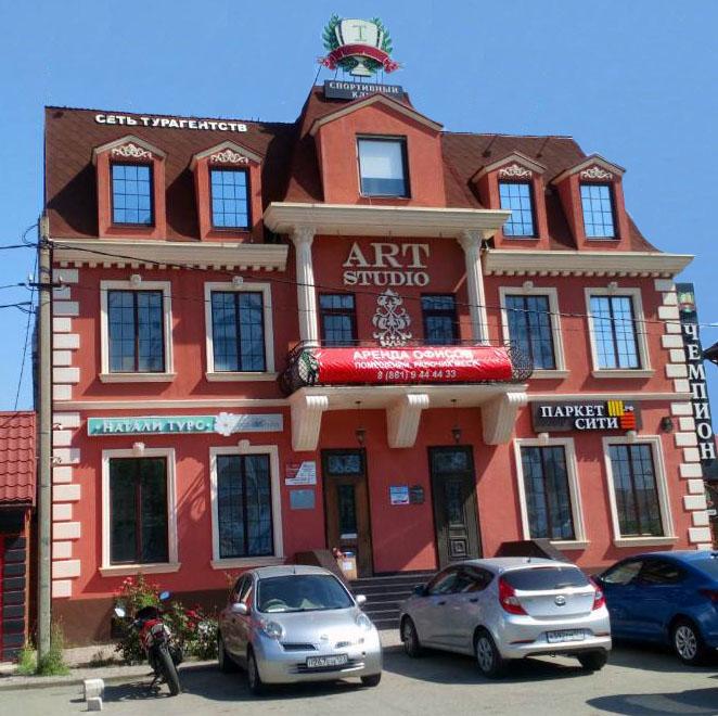 Здание нашего офиса