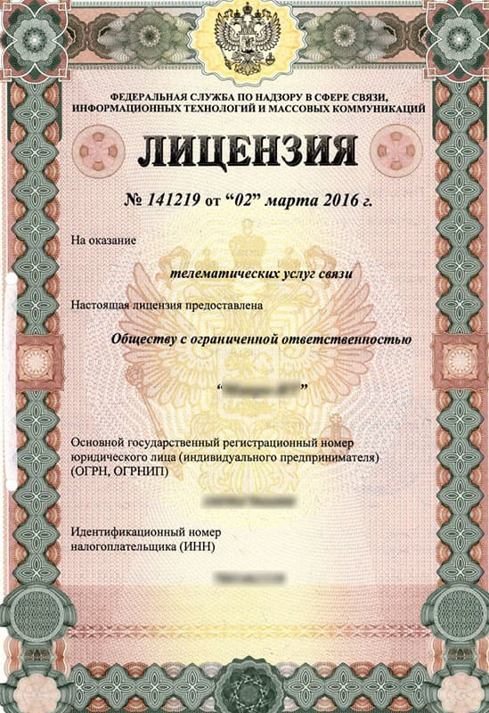 Расчет налогов на транспорт а казахстане